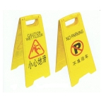 A Shape caution Stand