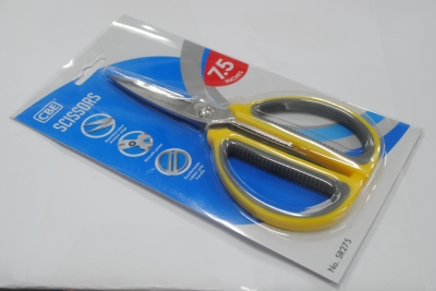 CBE Scissors SR275